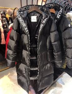 モンクレール MONCLER メンズ/レディース 長いです ダウン 冬物 冬 暖かい  人気ブランドコピー代引き