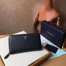 ブランド通販 プラダ PRADA  1M0506-3  長財布 ブランドコピー財布安全後払い専門店
