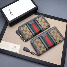 ブランド後払い グッチ GUCCl 値下げ 353651-5  長財布 スーパーコピー専門店