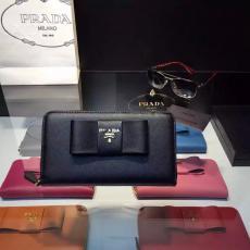 ブランド通販 プラダ PRADA  1M0506-5  長財布 コピー代引き口コミ